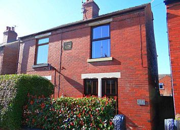 Thumbnail 2 bed property to rent in Heaton Street, Chesterfield