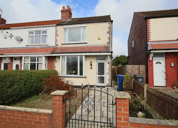 Thumbnail 2 bed end terrace house to rent in St Gerrards Road, Lostock Hall, Preston