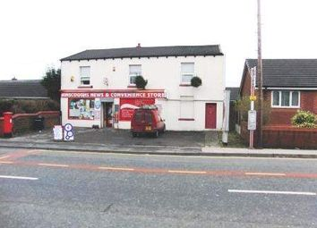 Thumbnail Commercial property for sale in Wigan WN4, UK
