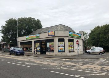 Thumbnail Retail premises for sale in Crieff Road, Perth