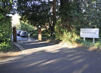 Thumbnail 2 bed flat to rent in Mapledene, Kemnal Road, Chislehurst