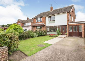 Thumbnail 4 bed semi-detached house for sale in Hopton Crescent, Lyndale Park, Wednesfield