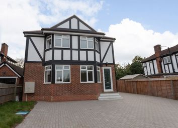 Thumbnail 2 bed flat for sale in Perth Close, West Wimbledon, London