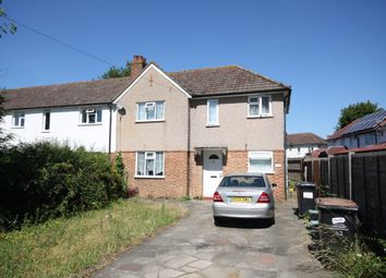 Thumbnail 3 bed end terrace house for sale in Parkfield Way, Bromley