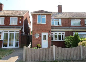 Thumbnail 3 bed end terrace house for sale in Jefferies Way, Corringham, Stanford-Le-Hope