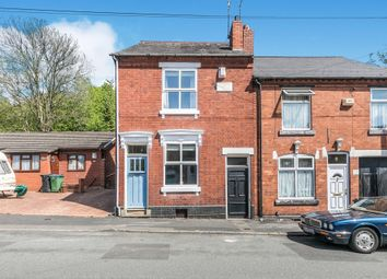 Thumbnail 2 bedroom end terrace house for sale in Wrights Lane, Cradley Heath