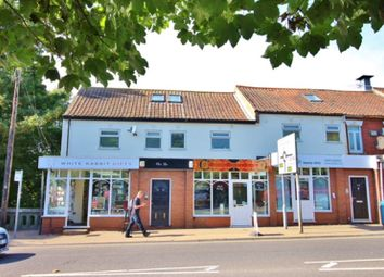 Thumbnail Commercial property for sale in Bishop Bridge Road, Norwich, Norfolk