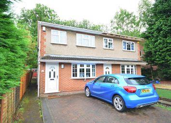 Thumbnail 3 bed semi-detached house for sale in Polperro Way, Hucknall, Nottingham