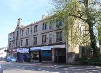 Thumbnail 2 bedroom flat for sale in Main Street, Blantyre, Glasgow