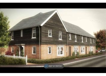 Thumbnail 3 bed end terrace house to rent in New Hythe Lane, Aylesford