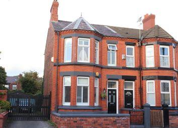 Thumbnail 3 bed semi-detached house for sale in Dentons Green Lane, Dentons Green, St. Helens