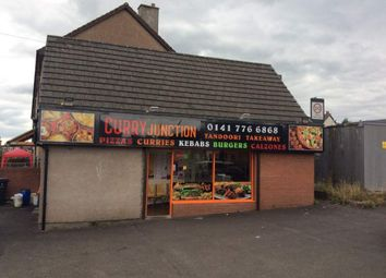 Thumbnail Restaurant/cafe for sale in Eildon Road, Kirkintilloch, Glasgow