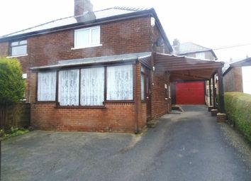 Thumbnail 2 bed semi-detached house to rent in Leedale, Buxton, Buxton