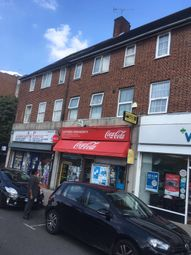 Thumbnail Retail premises to let in Greenford Avenue, London