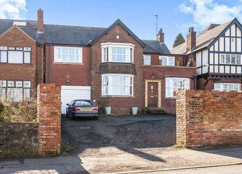 Thumbnail 5 bedroom detached house for sale in Oakham Road, Dudley