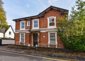 Thumbnail 8 bedroom detached house for sale in Addison Street, Nottingham