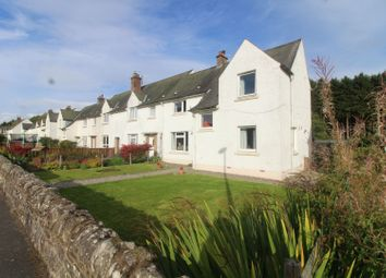 Thumbnail 3 bedroom end terrace house for sale in Gentle Croft, Dunblane