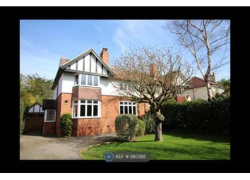 Thumbnail 5 bed semi-detached house to rent in South Croydon, South Croydon