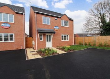 Thumbnail 4 bed detached house for sale in Wood Hill Rise, Holbrooks, Coventry