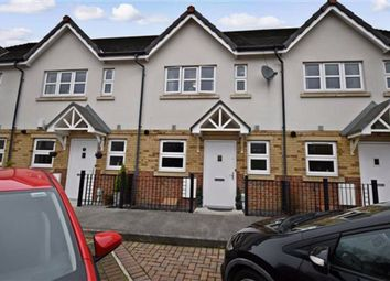 3 bed terraced house for sale in Hillingdon Way, Hull, East Yorkshire HU8