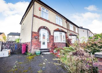 Thumbnail 3 bed semi-detached house for sale in Lincoln Road, Blackburn