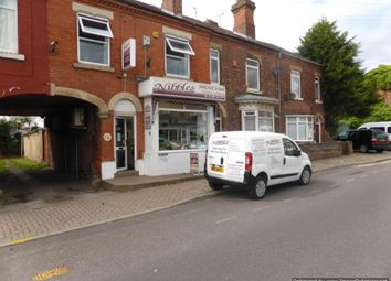Thumbnail Retail premises for sale in Lea Road, Gainsborough