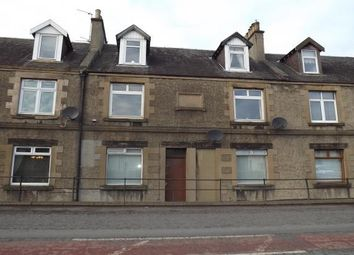 Thumbnail 2 bedroom maisonette to rent in Carronshore Road Carron, Falkirk