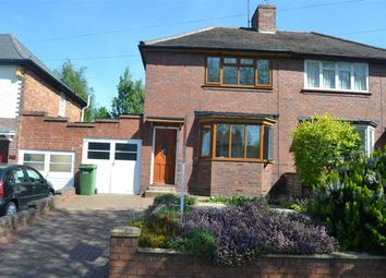 Thumbnail 3 bed semi-detached house to rent in Warstones Road, Penn, Wolverhampton