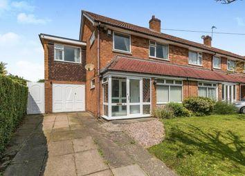Thumbnail 4 bed end terrace house for sale in Naunton Close, Selly Oak, Birmingham, West Midlands