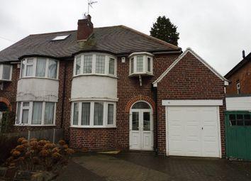 Thumbnail 3 bed semi-detached house for sale in Woodcote Road, Erdington, Birmingham