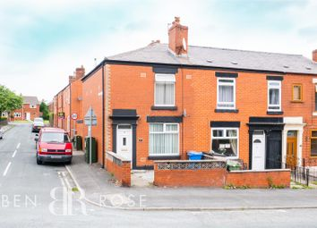 2 bed end terrace house for sale in Cowling Brow, Chorley PR6