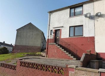 Thumbnail 2 bedroom end terrace house for sale in North Calder Drive, Petersburn, Airdrie