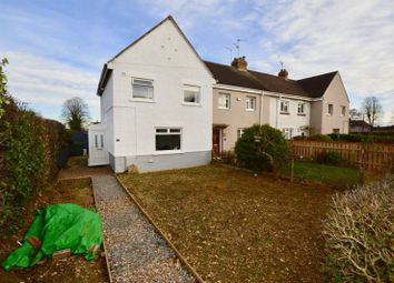 Thumbnail 3 bed end terrace house for sale in Worcester Crescent, Stamford