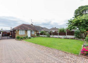 Thumbnail 2 bed semi-detached bungalow for sale in Hatfield Lane, Armthorpe, Doncaster