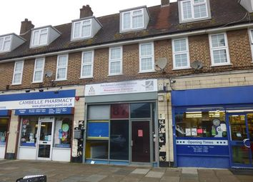 Thumbnail Retail premises to let in 87 Boundfield Road, Catford, London