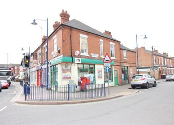 Thumbnail Property for sale in Derby Road, Sandiacre, Nottingham