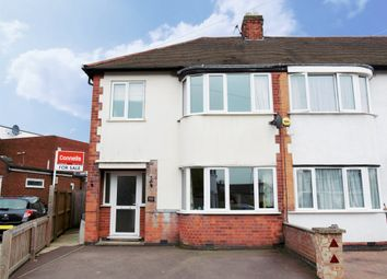 Thumbnail 3 bed end terrace house for sale in Oak Road, Melton Mowbray
