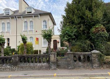 2 bed maisonette for sale in Wokingham, Wokingham RG40