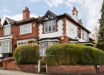 Thumbnail 3 bed end terrace house for sale in Rathbone Road, Smethwick
