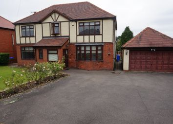 Thumbnail 4 bed detached house for sale in Creswick Lane, Sheffield
