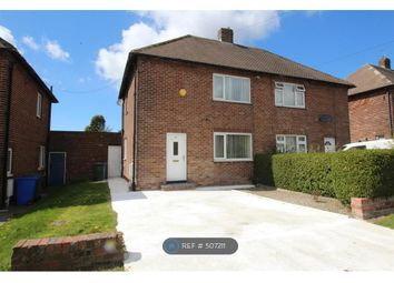 Thumbnail 2 bedroom semi-detached house to rent in Coanwood Drive, Cramlington