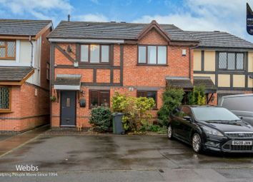 Thumbnail 2 bed end terrace house to rent in Grantown Grove, Turnberry, Bloxwich