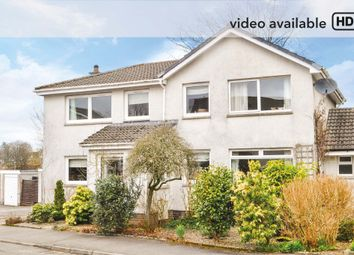 Thumbnail 5 bed link-detached house for sale in Alder Crescent, Killearn, Glasgow