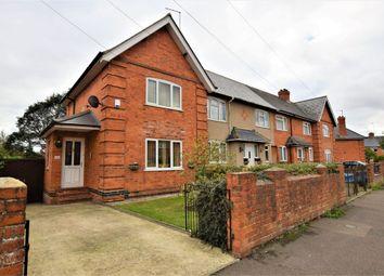Thumbnail 2 bed end terrace house for sale in Kingsland Avenue, Kingsthorpe, Northampton
