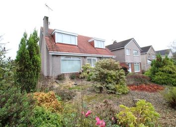 Thumbnail 3 bed bungalow for sale in Merrick Gardens, Bearsden, Glasgow, East Dunbartonshire