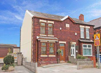 Thumbnail 2 bed terraced house for sale in Gathurst Lane, Shevington, Wigan