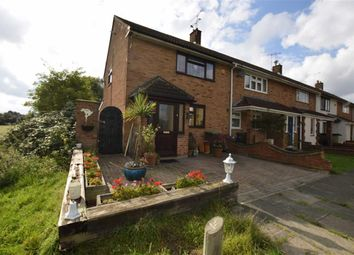 Thumbnail 2 bedroom end terrace house for sale in Danbury Down, Basildon, Essex