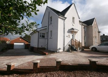 Thumbnail 4 bed semi-detached house for sale in Lithgow Avenue, Kirkintilloch, Glasgow