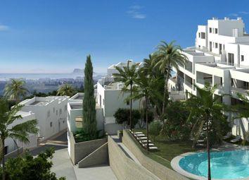 Thumbnail 2 bed apartment for sale in Altos De Los Monteros, Spain