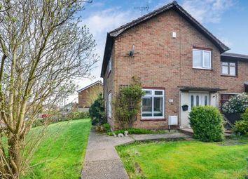 3 bed semi-detached house for sale in Rainworth Water Road, Rainworth, Mansfield, Nottinghamshire NG21